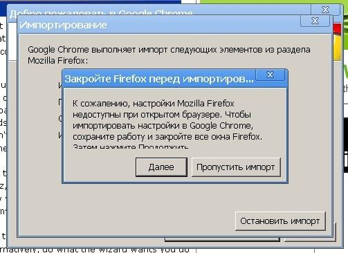 install google chrome2