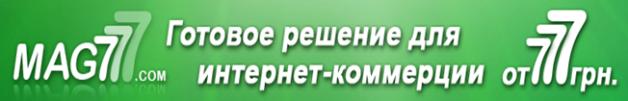 banner_728